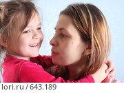 Купить «Мама и дочка», фото № 643189, снято 21 декабря 2008 г. (c) Anna Kavchik / Фотобанк Лори