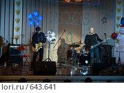 Сергей Трофимов (2008 год). Редакционное фото, фотограф Alexander Mirt / Фотобанк Лори