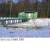 Купить «Зимнее купание в проруби», эксклюзивное фото № 644189, снято 6 января 2009 г. (c) lana1501 / Фотобанк Лори