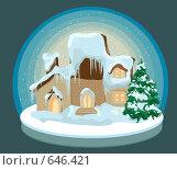 Купить «Нарисованный домик в снегу для новогодней открытки», иллюстрация № 646421 (c) Алексей Григорьев / Фотобанк Лори