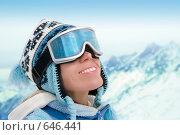 Портрет молодой девушки на фоне гор. Стоковое фото, фотограф Алексей Кузнецов / Фотобанк Лори