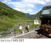 Норвегия. Семейная тропа (2007 год). Стоковое фото, фотограф Murat Valiev / Фотобанк Лори