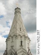 Купить «Фрагмент Церкви Вознесения Господня в Коломенском», фото № 652397, снято 27 июля 2008 г. (c) Владимир Воякин / Фотобанк Лори