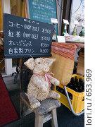 Купить «Вход в кафе. Камакура, Япония», фото № 653969, снято 17 декабря 2008 г. (c) Игорь Киселёв / Фотобанк Лори