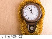 Купить «Новогодние часы», фото № 654021, снято 5 января 2009 г. (c) Алифиренко Виталий / Фотобанк Лори