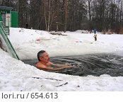 Купить «Мужчина купается в проруби», эксклюзивное фото № 654613, снято 11 января 2009 г. (c) lana1501 / Фотобанк Лори