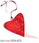 Купить «Валентинка», иллюстрация № 654653 (c) Смирнова Ирина / Фотобанк Лори