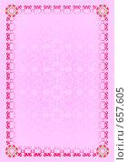 Розовый фон. Стоковая иллюстрация, иллюстратор Татьяна Коломейцева / Фотобанк Лори
