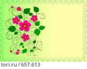 Трава и цветы. Стоковая иллюстрация, иллюстратор Татьяна Коломейцева / Фотобанк Лори