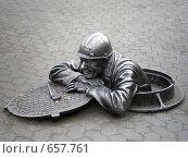 Купить «Омск. Памятник сантехнику», фото № 657761, снято 20 мая 2008 г. (c) Саломатников Владимир / Фотобанк Лори