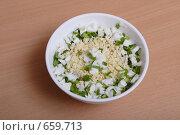 Купить «Вкусный салат», фото № 659713, снято 17 января 2009 г. (c) Андрей Доронченко / Фотобанк Лори