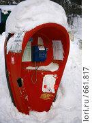 Красная телефонная будка в снегу (2009 год). Редакционное фото, фотограф Володина Светлана / Фотобанк Лори