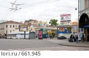 """Купить «Вход на станцию метро """"Чистые пруды"""". Москва», фото № 661945, снято 28 сентября 2008 г. (c) urchin / Фотобанк Лори"""