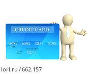Купить «Кредитные карты», иллюстрация № 662157 (c) Лукиянова Наталья / Фотобанк Лори
