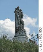 """Купить «Памятник """"Воин-освободитель""""», фото № 663853, снято 23 июня 2007 г. (c) Иван / Фотобанк Лори"""