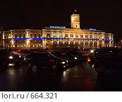 Купить «Московский вокзал  Санкт-петербурга», эксклюзивное фото № 664321, снято 20 ноября 2018 г. (c) Сергей Шустов / Фотобанк Лори