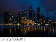 Купить «Сингапур», фото № 666817, снято 26 декабря 2008 г. (c) Александр Чернышёв / Фотобанк Лори