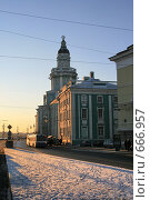 Купить «Санкт-Петербург. Городской пейзаж. Здание Кунсткамеры», фото № 666957, снято 8 января 2009 г. (c) Александр Секретарев / Фотобанк Лори