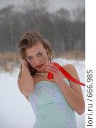 Купить «Снегурочка или Замерзшая девушка в лесу», фото № 666985, снято 18 января 2009 г. (c) Роман Орлов / Фотобанк Лори