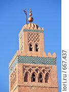 Купить «Минарет мечети Кутубия. Марракеш, Марокко», фото № 667437, снято 16 декабря 2008 г. (c) Владимир Мельник / Фотобанк Лори