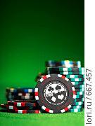 Купить «Игровые фишки. Покер.», фото № 667457, снято 21 января 2009 г. (c) Андрей Армягов / Фотобанк Лори