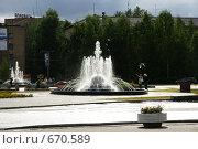 Купить «Фонтан на площади Ломоносова в Сыктывкаре», фото № 670589, снято 25 июля 2008 г. (c) Шахов Андрей / Фотобанк Лори