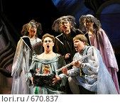 """Купить «""""Волшебная флейта"""" (сцена из оперы Моцарта)», фото № 670837, снято 5 июня 2008 г. (c) Сергей Лебедев / Фотобанк Лори"""