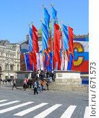 Купить «Москва. Красная площадь. Лобное место», эксклюзивное фото № 671573, снято 5 мая 2008 г. (c) lana1501 / Фотобанк Лори
