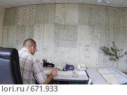 Диспетчерская, Балашихинская электросеть (2006 год). Редакционное фото, фотограф Дмитрий Неумоин / Фотобанк Лори