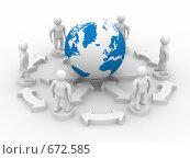 Купить «Концепция командной работы», иллюстрация № 672585 (c) Ильин Сергей / Фотобанк Лори