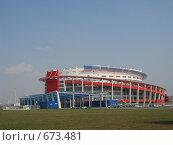 Купить «Ледовый дворец на Ходынке. Москва», фото № 673481, снято 12 апреля 2008 г. (c) Яременко Екатерина / Фотобанк Лори