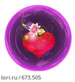 Купить «Розовое сердце с цветами», иллюстрация № 673505 (c) Марина Рядовкина / Фотобанк Лори