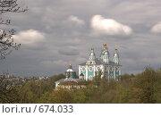 Купить «Смоленск», фото № 674033, снято 21 мая 2018 г. (c) Артамонов Андрей / Фотобанк Лори