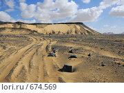 Купить «Черная пустыня, Египет. Следы от автомобильных колес на песке», фото № 674569, снято 25 декабря 2008 г. (c) Знаменский Олег / Фотобанк Лори