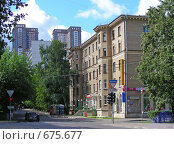 Пятиэтажный кирпичный жилой дом, построен в 1953 году. Измайловский бульвар, 12. Москва (2008 год). Редакционное фото, фотограф lana1501 / Фотобанк Лори