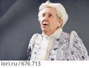 Пожилая женщина в костюме снегурочки. Стоковое фото, фотограф Михаил Лавренов / Фотобанк Лори