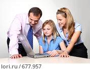 Купить «Коллеги: молодые бизнесмены в офисе», фото № 677957, снято 21 июля 2007 г. (c) Владимир Мельник / Фотобанк Лори