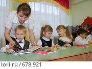 Воспитатель и дети в детском саду (2008 год). Редакционное фото, фотограф Мударисов Вадим / Фотобанк Лори