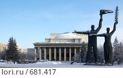 Купить «Театр оперы и балета зимой. Новосибирск», фото № 681417, снято 26 мая 2018 г. (c) Николай Михальченко / Фотобанк Лори