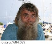 Дедушка с влюбленными глазами. Стоковое фото, фотограф tyuru / Фотобанк Лори