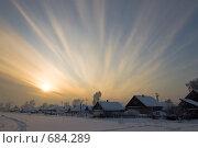 Деревня зимой, закат. Стоковое фото, фотограф Михаил Павлов / Фотобанк Лори