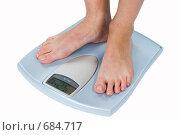 Идеальный вес. Стоковое фото, фотограф Андрей Чмелёв / Фотобанк Лори