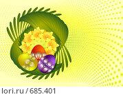 Купить «Пасхальная открытка», иллюстрация № 685401 (c) Марина Рядовкина / Фотобанк Лори