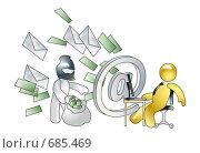 Купить «Хакер перехватывает платежи. Концепция», иллюстрация № 685469 (c) Олеся Сарычева / Фотобанк Лори
