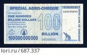 Купить «Банкнота Зимбабве 100 000 000 000 (сто триллионов) долларов на темно-синем фоне», фото № 687337, снято 15 августа 2018 г. (c) Александр Бурмистров / Фотобанк Лори