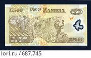 Купить «Пластиковая банкнота Республики Замбия в 500 квача на темно-синем фоне», фото № 687745, снято 15 августа 2018 г. (c) Александр Бурмистров / Фотобанк Лори