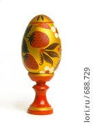 Купить «Цветное пасхальное яйцо», фото № 688729, снято 14 января 2008 г. (c) Юрий Пономарёв / Фотобанк Лори