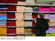 Купить «Полотенца», фото № 692617, снято 7 февраля 2009 г. (c) тб / Фотобанк Лори