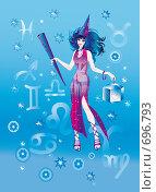 Купить «Девушка-астролог», иллюстрация № 696793 (c) Олеся Сарычева / Фотобанк Лори