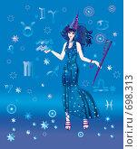Купить «Девушка-астролог с символом знака зодиака Водолей», иллюстрация № 698313 (c) Олеся Сарычева / Фотобанк Лори